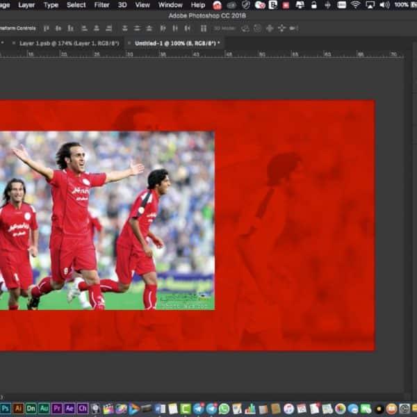 آموزش طراحی پوستر فوتبالی در فتوشاپ