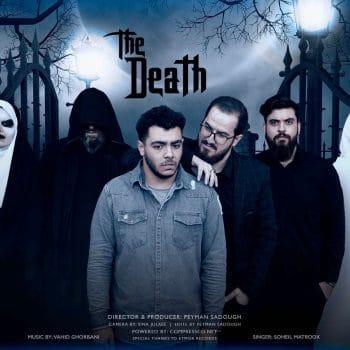 ویدیو مرگ با موضوع انسانیت